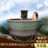 一米二的陶瓷浴缸泡澡陶瓷浴缸日式温泉洗浴泡汤缸