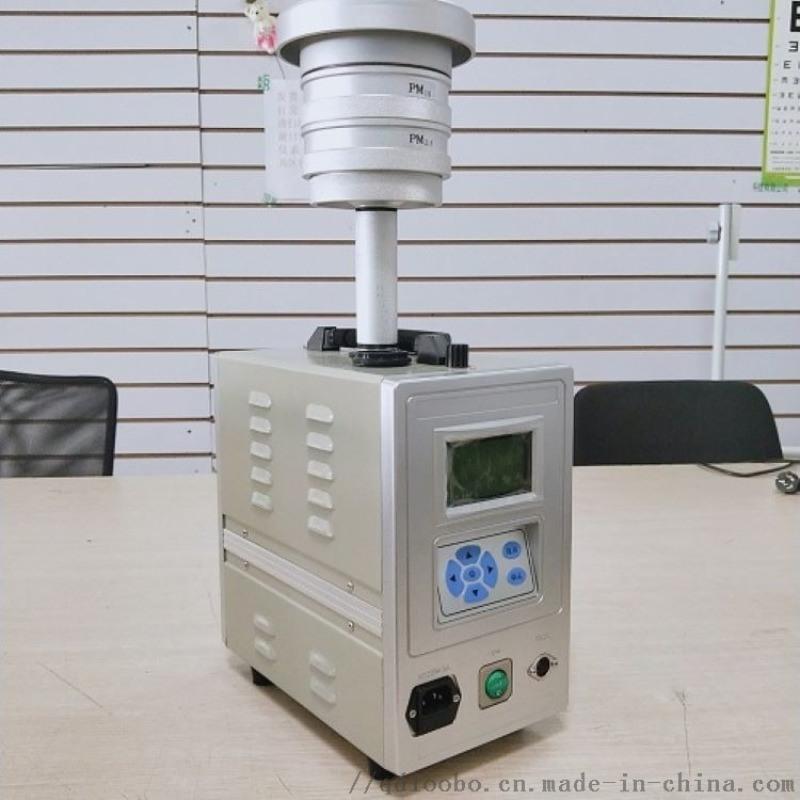 LB-120F(W)小機型粉塵採樣器