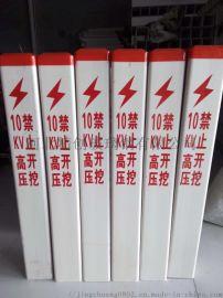 玻璃钢标志桩_电力电缆标志牌_安全标志柱