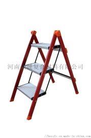 供应家用玻璃钢绝缘合梯折叠人字梯规格齐全可定制