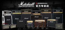 marshall音箱怎么样-marshall音箱