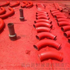 泵车配件混凝土输送管道125地泵管子河北混凝土泵管