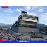 電廠污泥脫水,全新技術洗砂泥漿處理設備