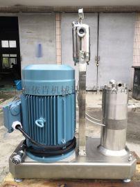 甲醇柴油高剪切乳化机