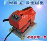 宁夏中卫爬焊机,塑料爬焊机,土工膜焊接机使用说明