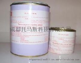 托马斯阻燃耐高温胶水(THO4072)