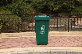 塑料分类垃圾桶,240升挂车垃圾桶,240L加厚挂车垃圾桶