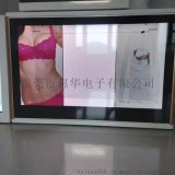 東莞惠華55高度透明屏展櫃、觸摸液晶展示櫃