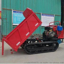 山地农用履带运输车 轻型履带运输车