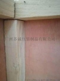赣州木箱定制免熏蒸木箱厂家直销