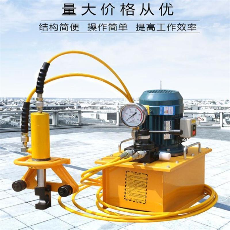 新疆塔城手持液壓鋼筋切斷機手提式鋼筋彎曲機價格