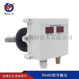建大仁科管道温湿度变送器