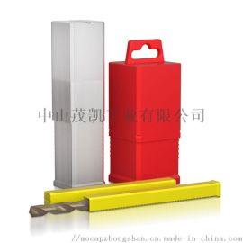 供应四方形伸缩盒 五金配件包装盒 铣刀盒