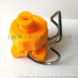不锈钢夹扣塑料可调球喷嘴扇形锥形喷雾