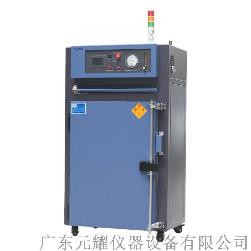氮气烘箱YVNO 东莞氮气烘箱 充氮气真空烘箱