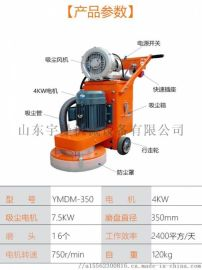 350自带吸尘器打磨机
