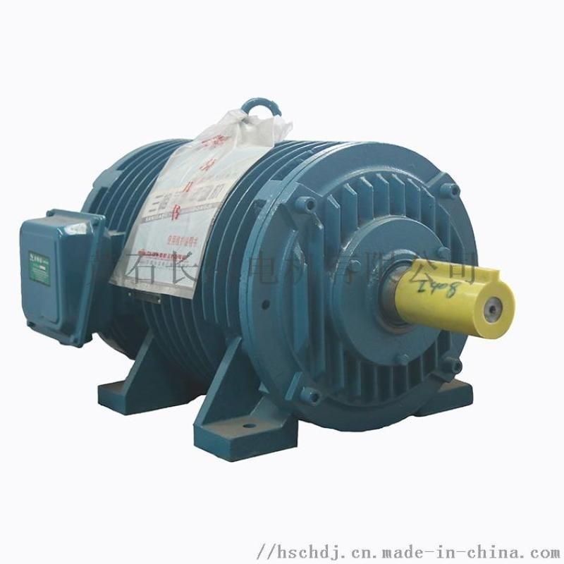YGP250M1-4/37KW輥道用電機