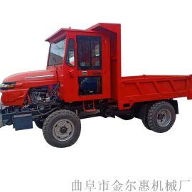 矿用四驱四轮拖拉機/工程渣土运输用柴油四不像