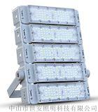 LED球場燈250W室外高杆燈足球場照明燈