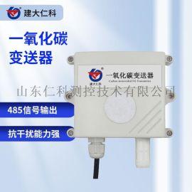 建大仁科 一氧化碳气体浓度传感器