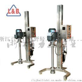 不锈钢液压升降乳化机 高剪切乳化机  移动乳化机