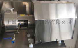 管线式高剪切均质混合乳化机