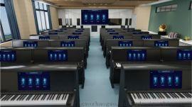 全息多屏互动电钢琴音乐创客教室软件