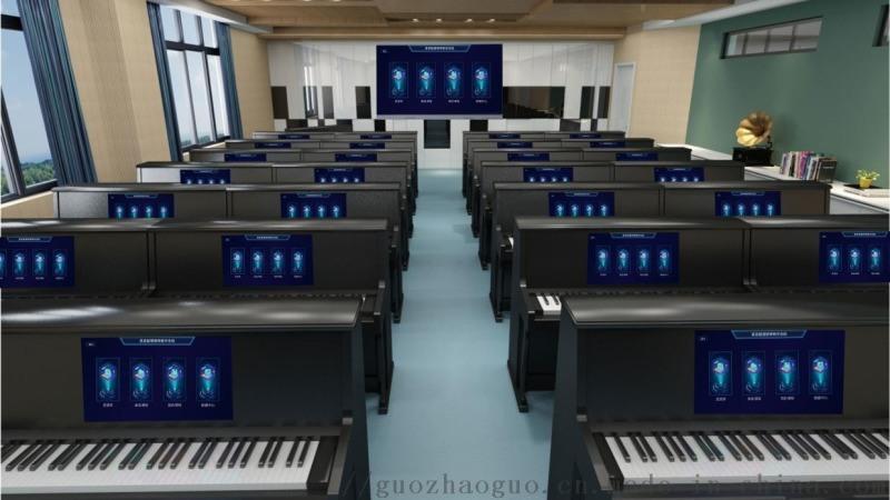 电钢琴音乐创客教室软件