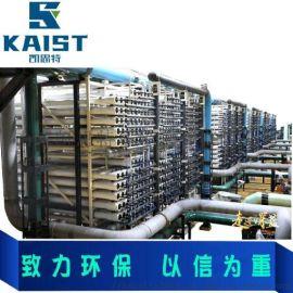 山东凯思特-海水淡化设备工作原理说明