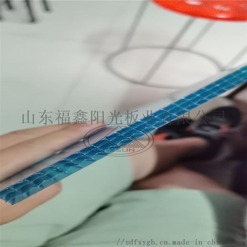 泰安东平阳光板联系方式阳光板定做