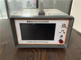 环境COCO2红外不分光检测仪