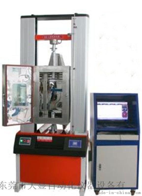 金属材料高温拉力试验机