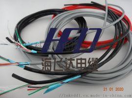 传感器专用电缆