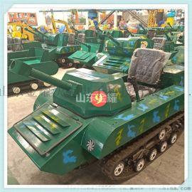 履带坦克车 造雪机 全地形游乐坦克车