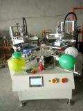 气球丝网印刷机