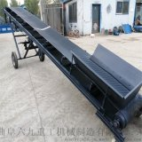 500mm寬砂石料皮帶機 雙翼升降糧食輸送機LJ8