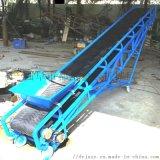 防滑式膠帶輸送機 10米糧食裝車輸送機qc