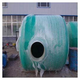 化粪池安装工程 玻璃钢沉淀池