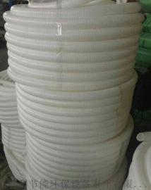 白色塑料软管穿线管AD13