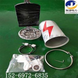 铝合金接线盒OPGW光缆24芯金属接头盒