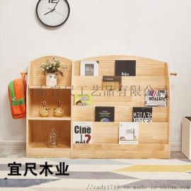 山东实木绘本玩具书报柜家用落地书架