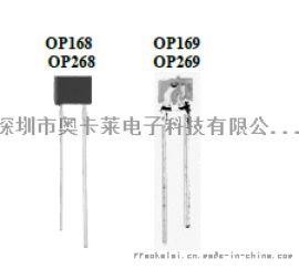 光电二极管OP169