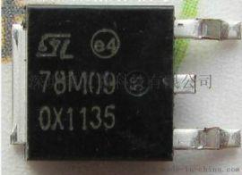 ST意法 L78M09TO-252 集成电路IC