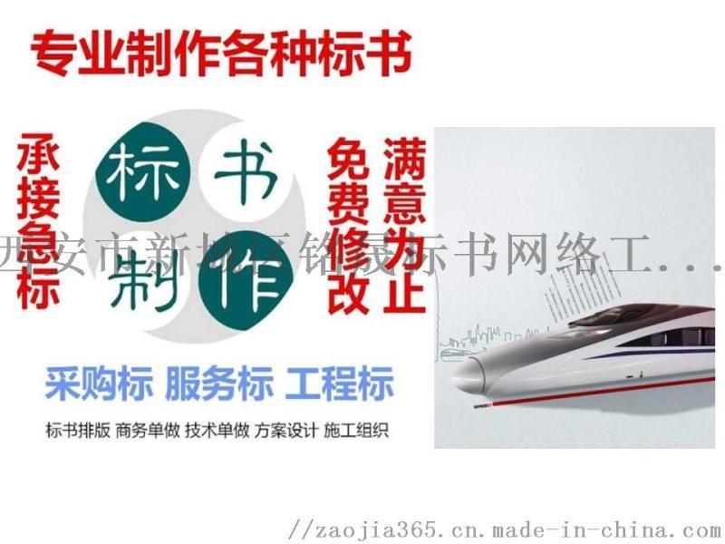 陕西代做工程预算公司-广联达预算投标报价编制服务