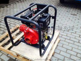 3寸加大叶轮自吸水泵百米扬程农用灌溉柴油水泵