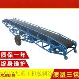 帶式運輸機 稻米裝車皮帶給料機 六九重工 水泥上料