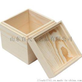 定制木质收纳盒桌面  储物盒