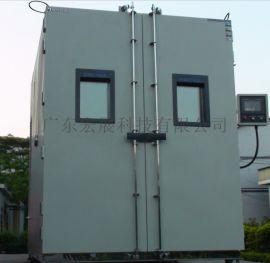 紫外耐气候试验箱价格
