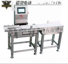 高灵敏度台式食品输送式金属检测 -动态食品称重机