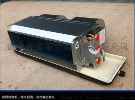厂家直销风机盘管卧式暗装卧式明装风机盘管空调设备